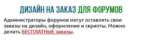 http://forumupload.ru/uploads/0007/e3/f7/2/464804.jpg