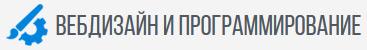 https://forumupload.ru/uploads/0007/e3/f7/2/471253.jpg