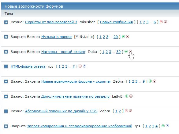 http://forumupload.ru/uploads/0007/e3/f7/2/479238.png