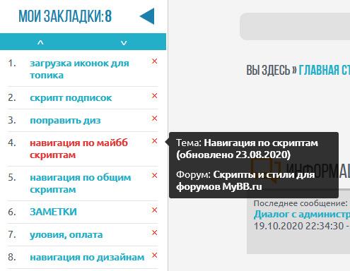 http://forumupload.ru/uploads/0007/e3/f7/2/479241.jpg