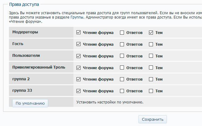 https://forumupload.ru/uploads/0007/e3/f7/2/488991.jpg