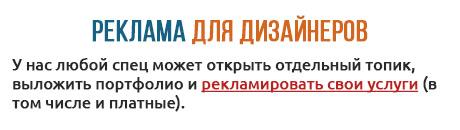 http://forumupload.ru/uploads/0007/e3/f7/2/493484.jpg