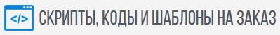 https://forumupload.ru/uploads/0007/e3/f7/2/512542.jpg