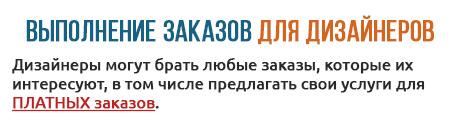 http://forumupload.ru/uploads/0007/e3/f7/2/513222.jpg