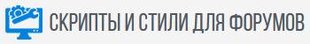 https://forumupload.ru/uploads/0007/e3/f7/2/544362.jpg