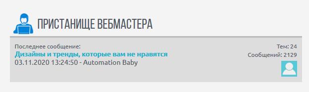 https://forumupload.ru/uploads/0007/e3/f7/2/547731.png