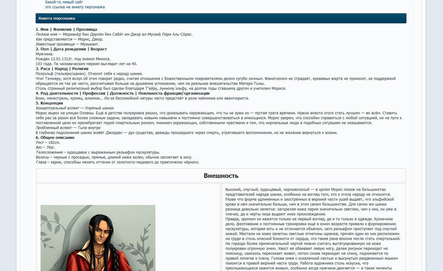 https://forumupload.ru/uploads/0007/e3/f7/2/573460.jpg