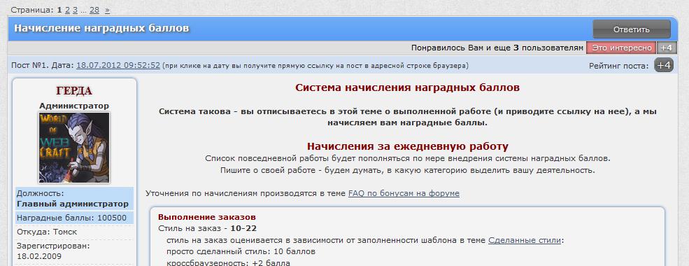 http://forumupload.ru/uploads/0007/e3/f7/2/59963.jpg