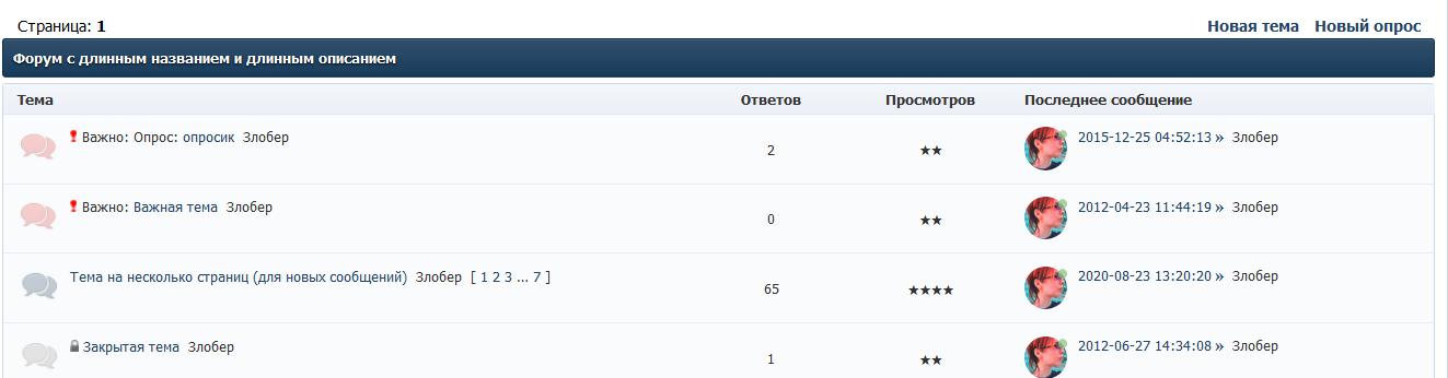http://forumupload.ru/uploads/0007/e3/f7/2/616415.png