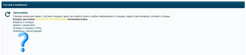 https://forumupload.ru/uploads/0007/e3/f7/2/628254.jpg