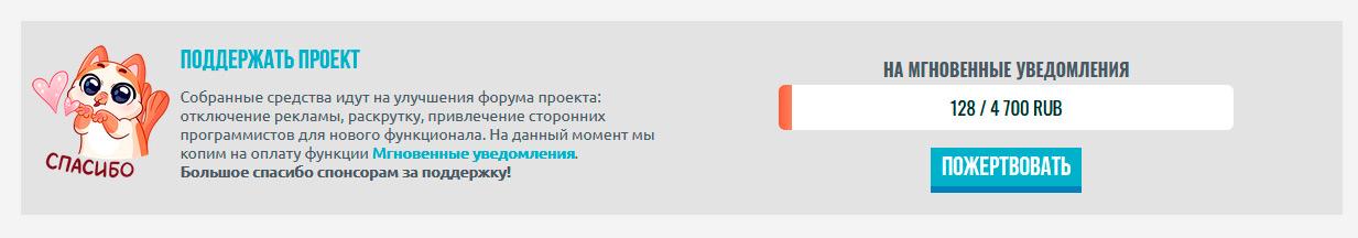 http://forumupload.ru/uploads/0007/e3/f7/2/647809.jpg