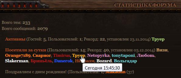 http://forumupload.ru/uploads/0007/e3/f7/2/68030.jpg