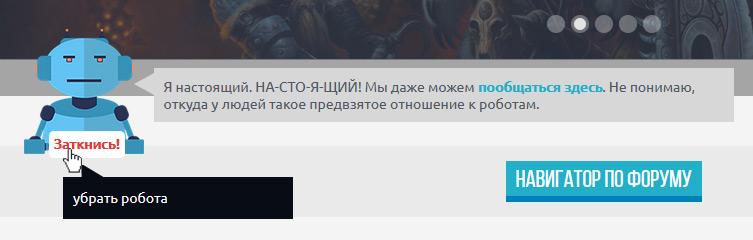 https://forumupload.ru/uploads/0007/e3/f7/2/709241.jpg