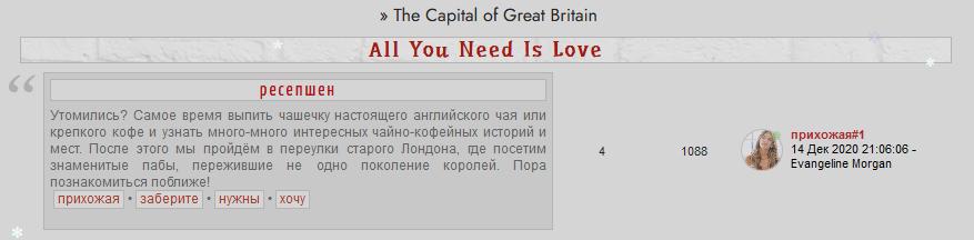 https://forumupload.ru/uploads/0007/e3/f7/2/721365.png