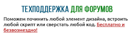 http://forumupload.ru/uploads/0007/e3/f7/2/775707.jpg