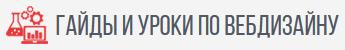 https://forumupload.ru/uploads/0007/e3/f7/2/777900.jpg