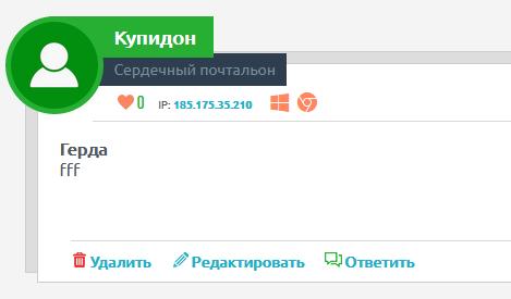 https://forumupload.ru/uploads/0007/e3/f7/2/792466.png