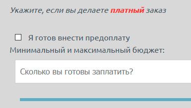 http://forumupload.ru/uploads/0007/e3/f7/2/79736.jpg