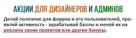 http://forumupload.ru/uploads/0007/e3/f7/2/807474.jpg