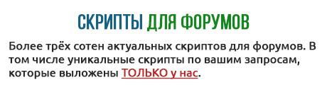 http://forumupload.ru/uploads/0007/e3/f7/2/831870.jpg