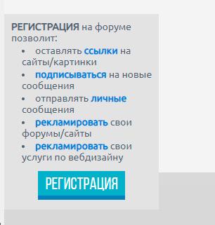 http://forumupload.ru/uploads/0007/e3/f7/2/839348.jpg
