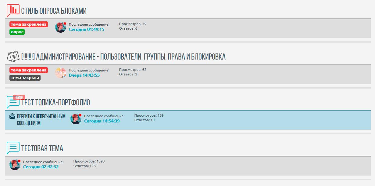 http://forumupload.ru/uploads/0007/e3/f7/2/844447.jpg