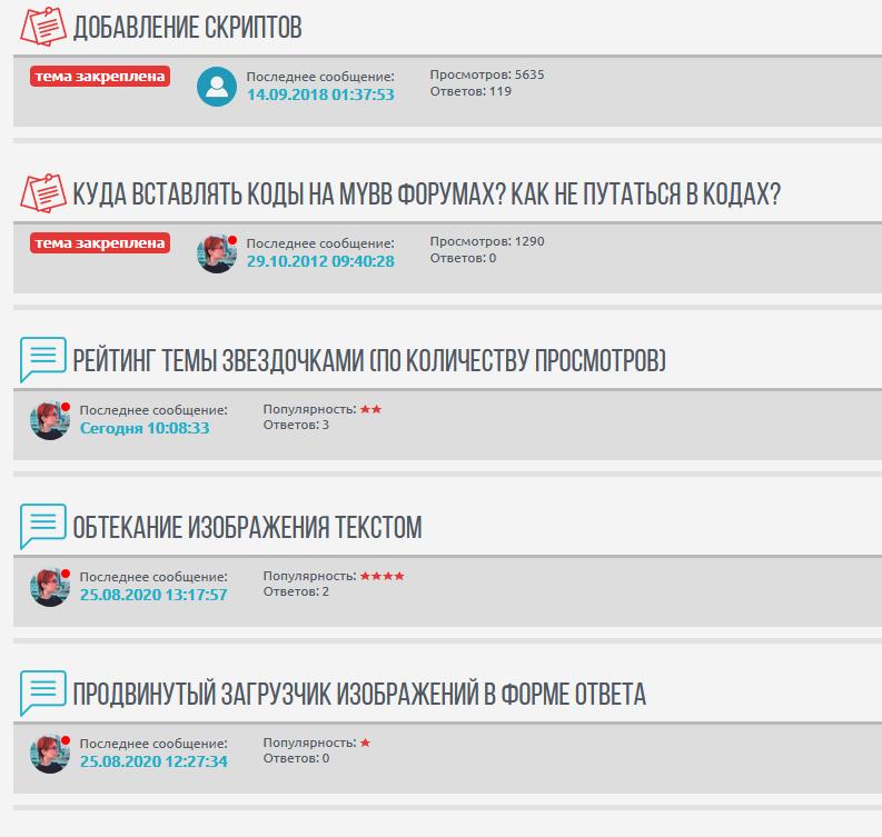 http://forumupload.ru/uploads/0007/e3/f7/2/862528.png