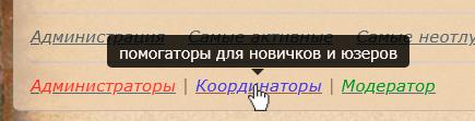http://forumupload.ru/uploads/0007/e3/f7/2/901468.png