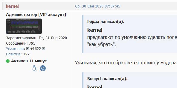 http://forumupload.ru/uploads/0007/e3/f7/2/902405.jpg
