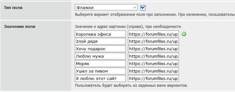 https://forumupload.ru/uploads/0007/e3/f7/2/91749.jpg