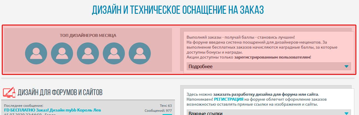 https://forumupload.ru/uploads/0007/e3/f7/2/927621.jpg