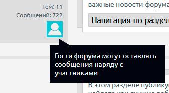 http://forumupload.ru/uploads/0007/e3/f7/2/930717.jpg