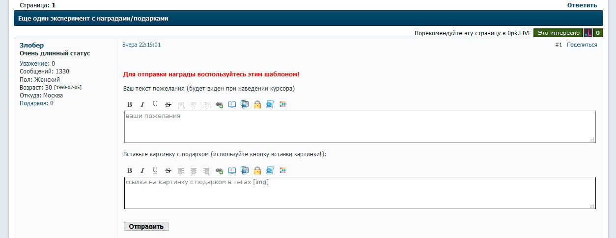 http://forumupload.ru/uploads/0007/e3/f7/2/947494.jpg