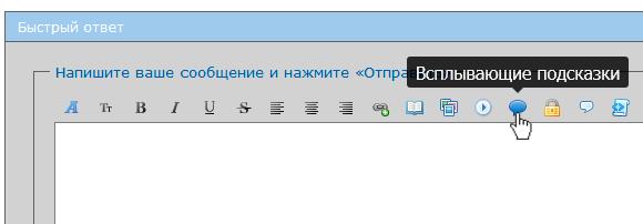 http://forumupload.ru/uploads/0007/e3/f7/2617/168542.png