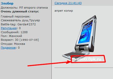 https://forumupload.ru/uploads/0007/e3/f7/2617/189822.png