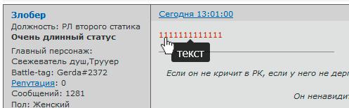http://forumupload.ru/uploads/0007/e3/f7/2617/23057.png