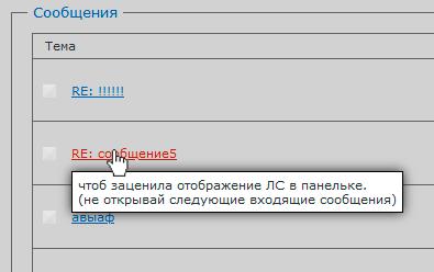 https://forumupload.ru/uploads/0007/e3/f7/2617/245091.png