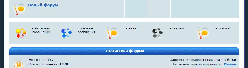 http://forumupload.ru/uploads/0007/e3/f7/2617/25607.png