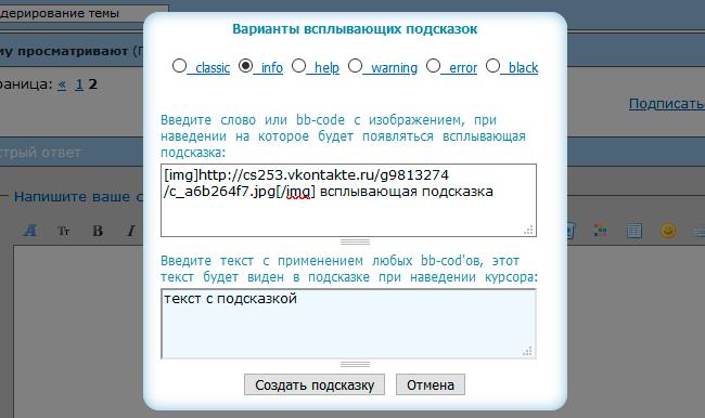 http://forumupload.ru/uploads/0007/e3/f7/2617/298825.png