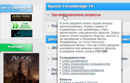 http://forumupload.ru/uploads/0007/e3/f7/2617/390289.png