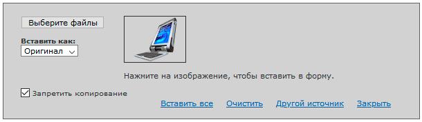 https://forumupload.ru/uploads/0007/e3/f7/2617/46387.png