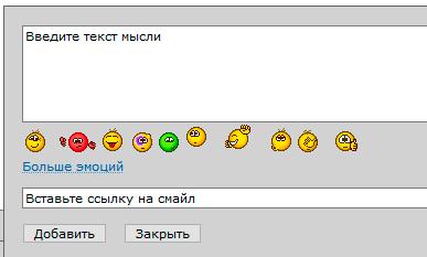 http://forumupload.ru/uploads/0007/e3/f7/2617/486156.png