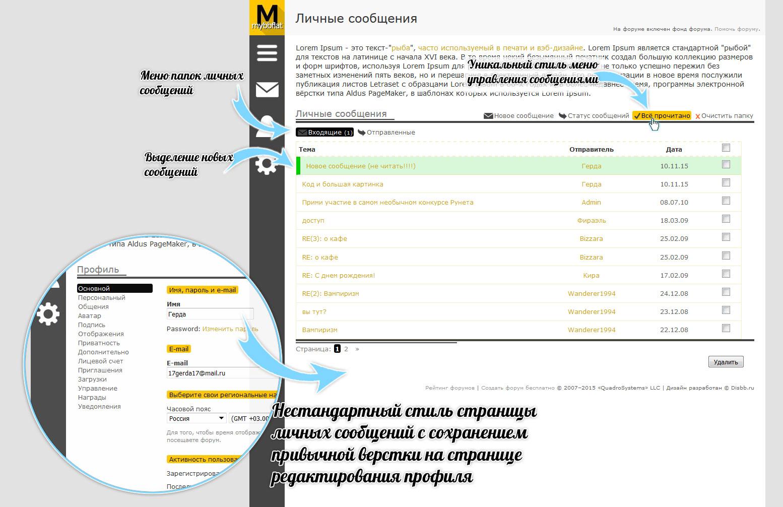 https://forumupload.ru/uploads/0007/e3/f7/2617/519216.jpg