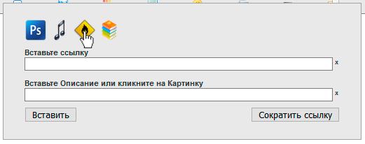 http://forumupload.ru/uploads/0007/e3/f7/2617/530304.png