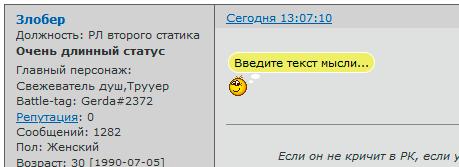 http://forumupload.ru/uploads/0007/e3/f7/2617/560313.png