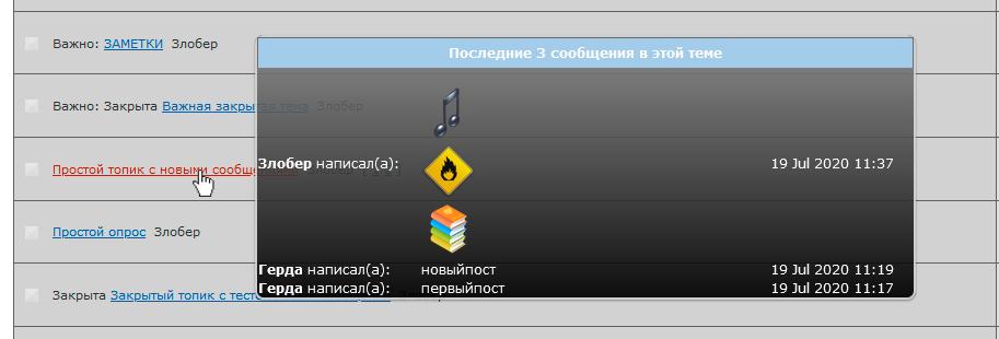 https://forumupload.ru/uploads/0007/e3/f7/2617/640713.png