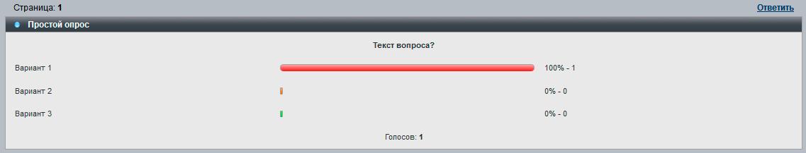 http://forumupload.ru/uploads/0007/e3/f7/2617/644212.png