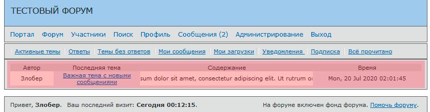 https://forumupload.ru/uploads/0007/e3/f7/2617/710958.png