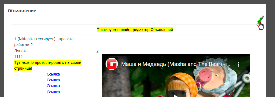 http://forumupload.ru/uploads/0007/e3/f7/2617/822796.png