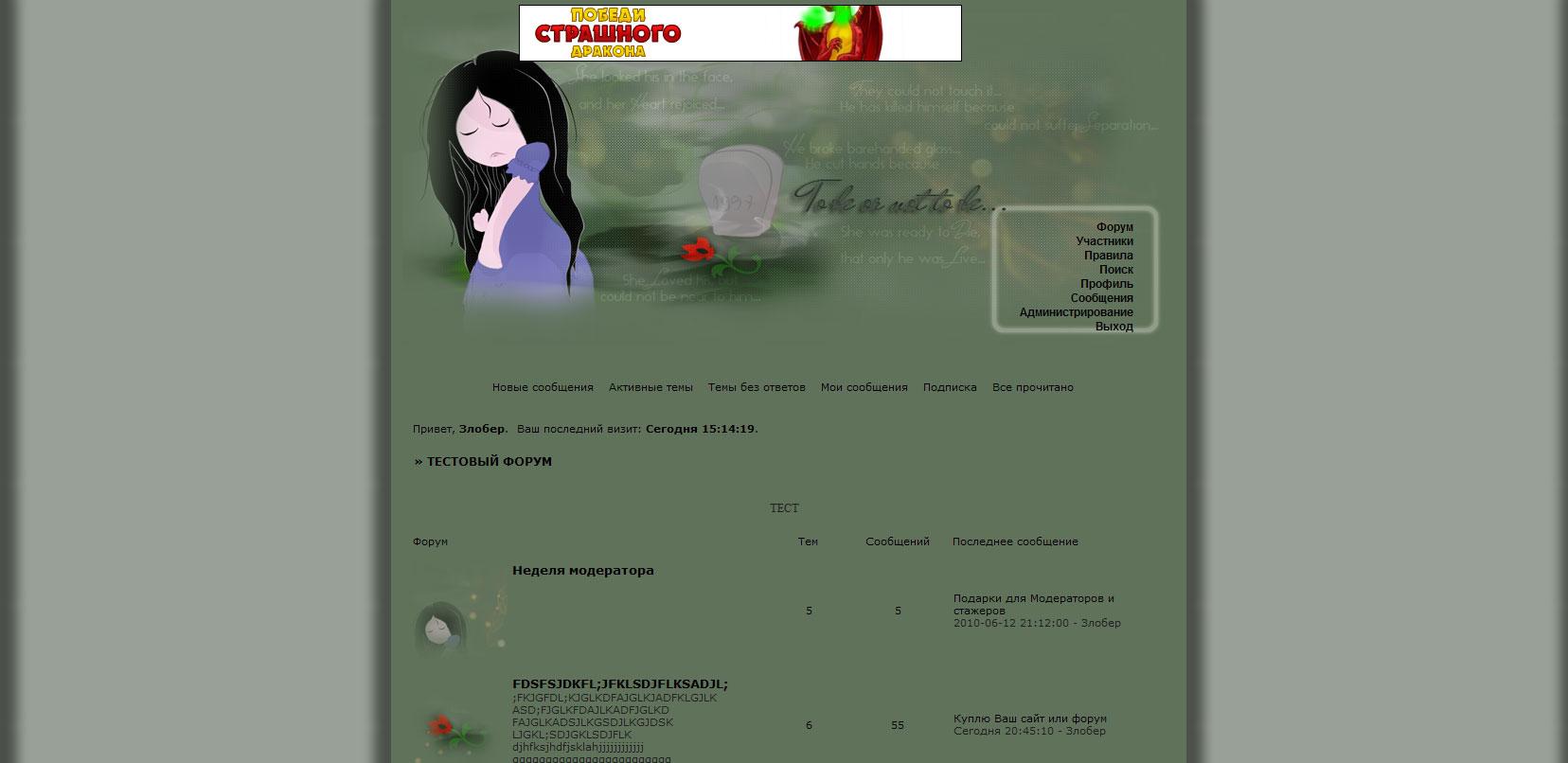 http://forumupload.ru/uploads/0007/e3/f7/2617/832933.jpg